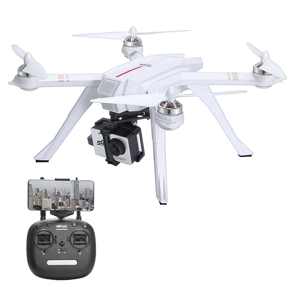 MJX Bugs 3 B3 Pro 5G C6000 1080p WiFi FPV GPS Brushless RC Drone s nezavisnim ESC Follow Me Mode - Dvije baterije - image 404490 on https://smartmall.hr
