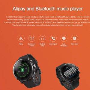 Xiaomi HUAMI AMAZFIT Stratos Smart Sports sat  Strava  GPS  crna - image AMAZFIT-Stratos-Smart-Sports-Watch-Black-20171213134215555-300x300 on https://smartmall.hr