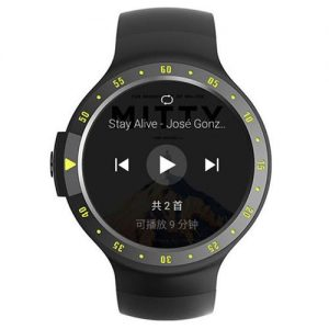 Xiaomi WeLoop Hej 3S 1,28  memorije LCD sportski Smart Watch 50 metara otpora vode Bluetooth 4.0 - crvena - image Ticwatch-S-Knight-444304--300x300 on https://smartmall.hr