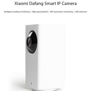 Xiaomi Dafang Smart  WiFi IP kamera - image Xiaomi-Dafang-Smart-1080P-WiFi-IP-Camera-White-20170908092227597-300x300 on https://smartmall.hr