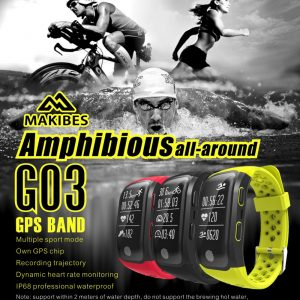 Makibes G03 Smart ručni sat IP68  Sport Tracker GPS Heart Rate Monitor Fitness Narukvica - image geekbuying-Makibes-G03-Smart-Bracelet-Black-422100--300x300 on https://smartmall.hr